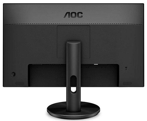 AOC-G2590FX-moniteur-gaming-vue-de-dos